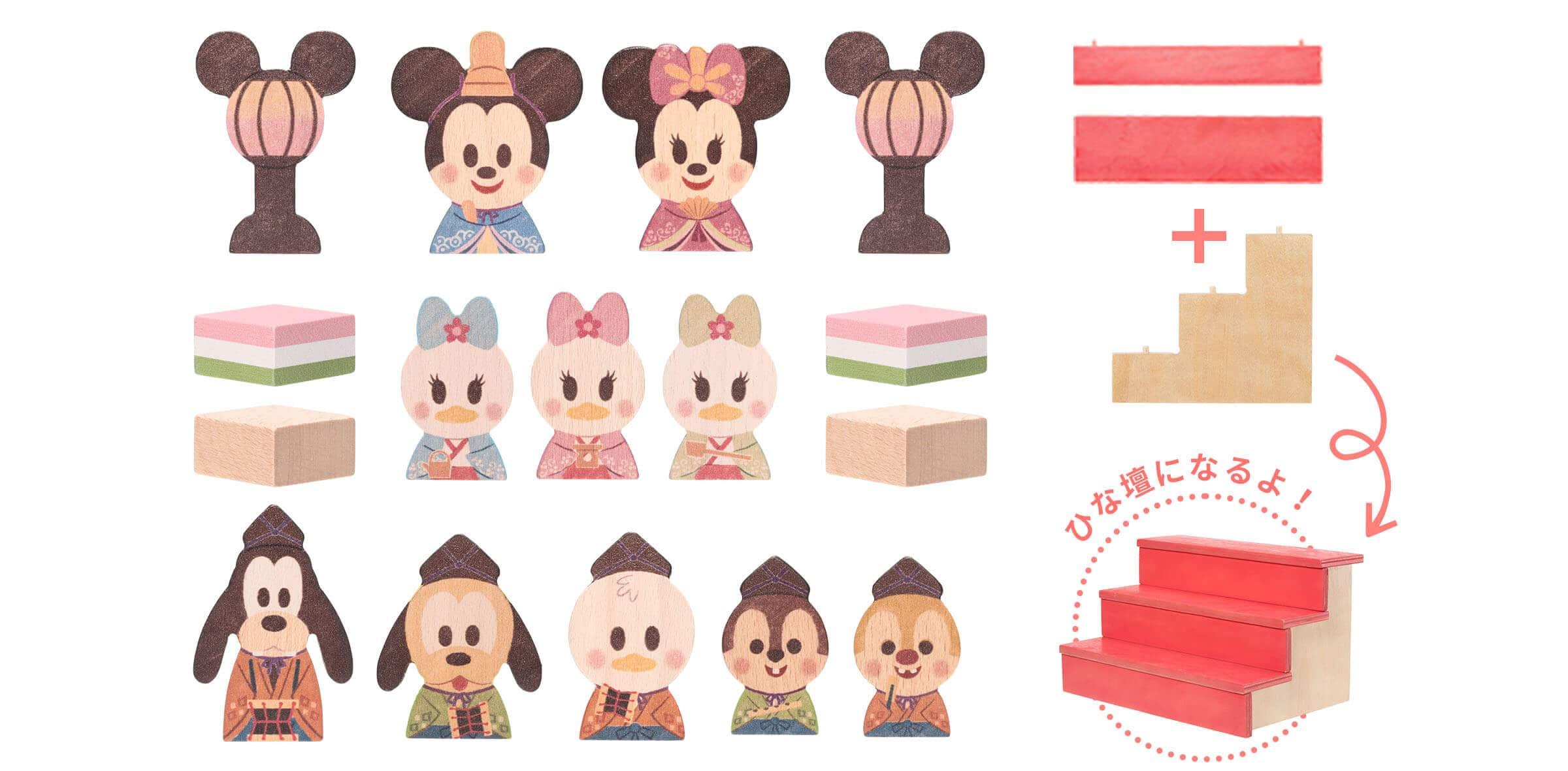 Disney KIDEA BLOCK<ひなまつり>セット内容