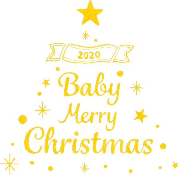 2020 Baby Merry Christmas