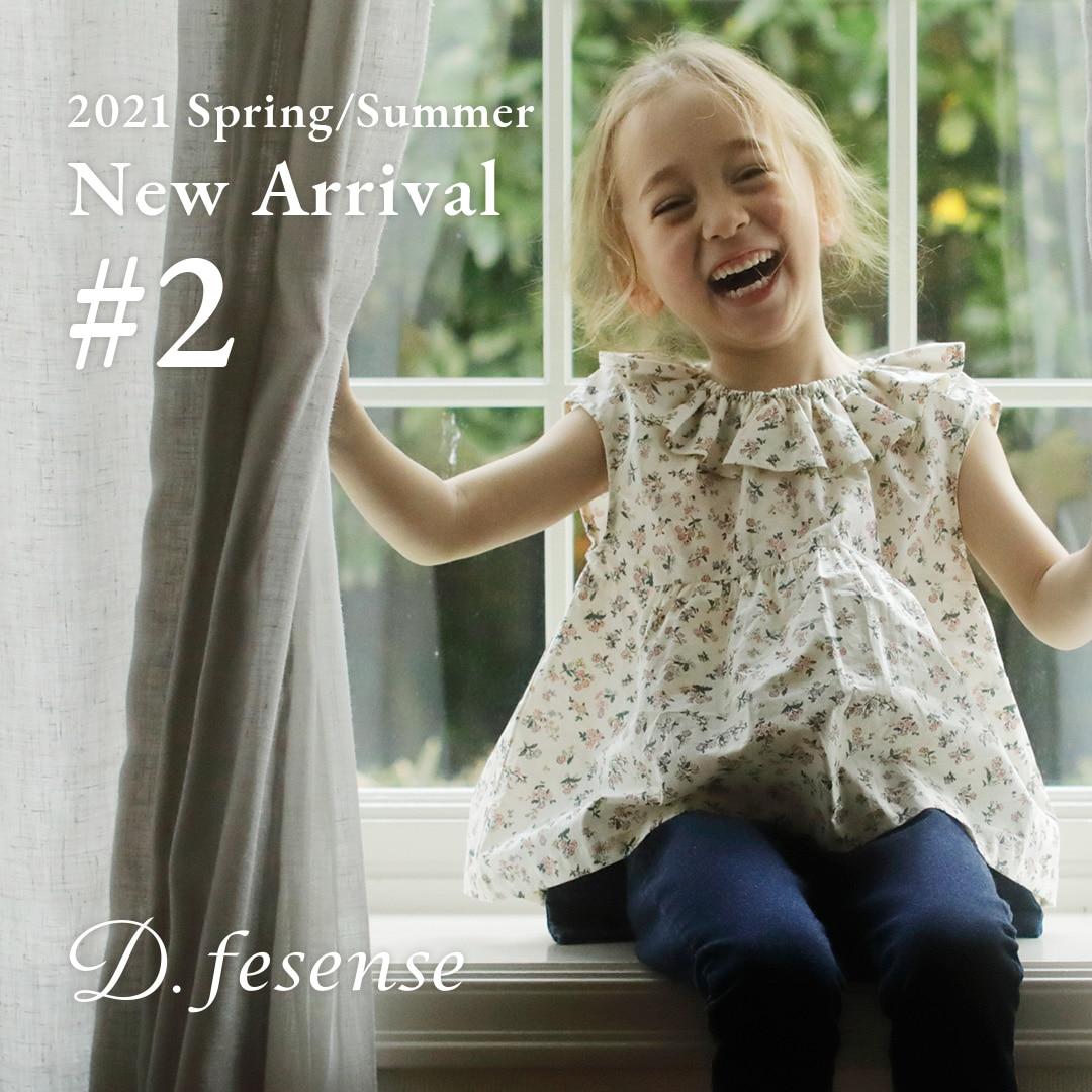 D.fesense 2021 Spring/Summer New Arrival #2