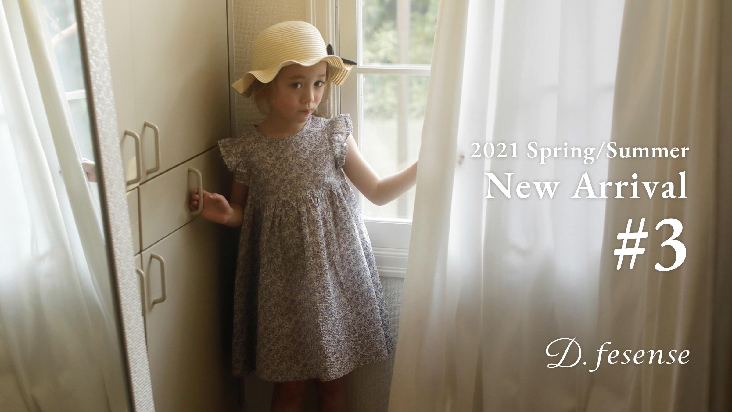 D.fesense 2021 Spring/Summer New Arrival #3