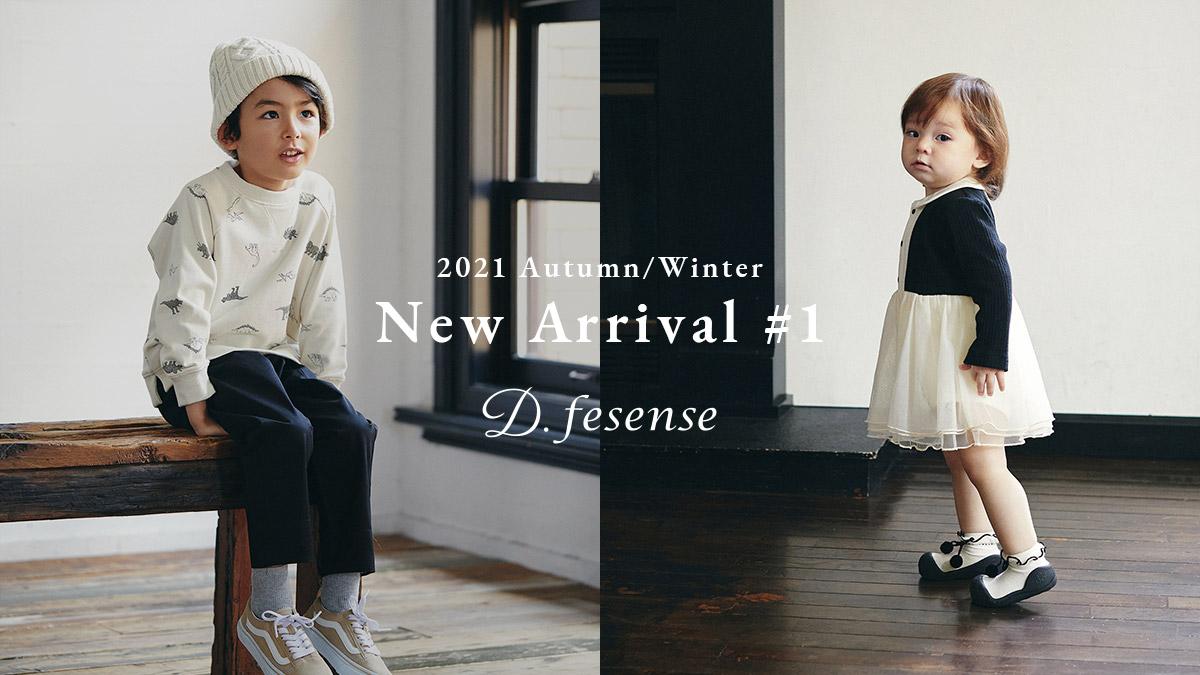D.fesense 2021AW Collection第一弾