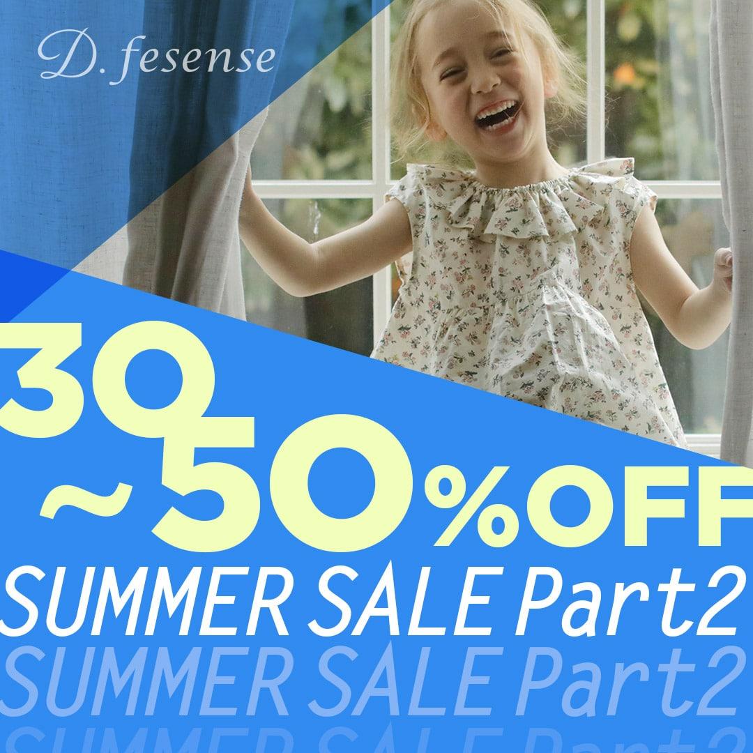 D.fesenseサマーセール2021第2弾