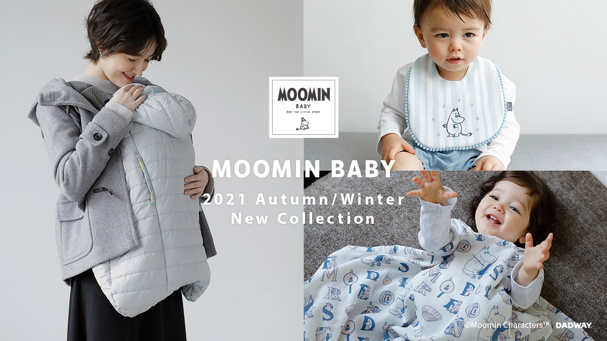 MOOMINBABY AW NewCollection